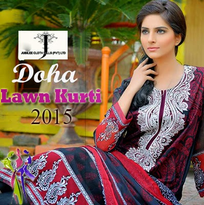 Doha Embroidered Lawn Kurti Collection 2015