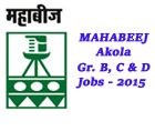 mahabeej-akola-recruitment-2005-www-mahabeej-com