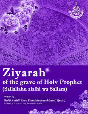 Ziyarah Of The Grave Of  Holly Prophet (sallallah hu Alaihi Wa Salam) English Islamic Book