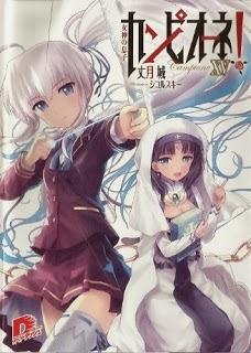 カンピオーネ! zip rar Comic dl torrent raw manga raw