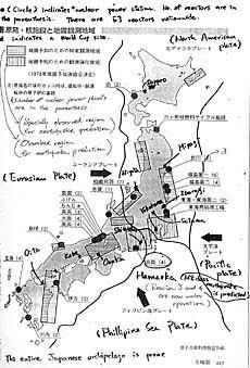 moret: japan disaster tectonic nuclear warfare--california next