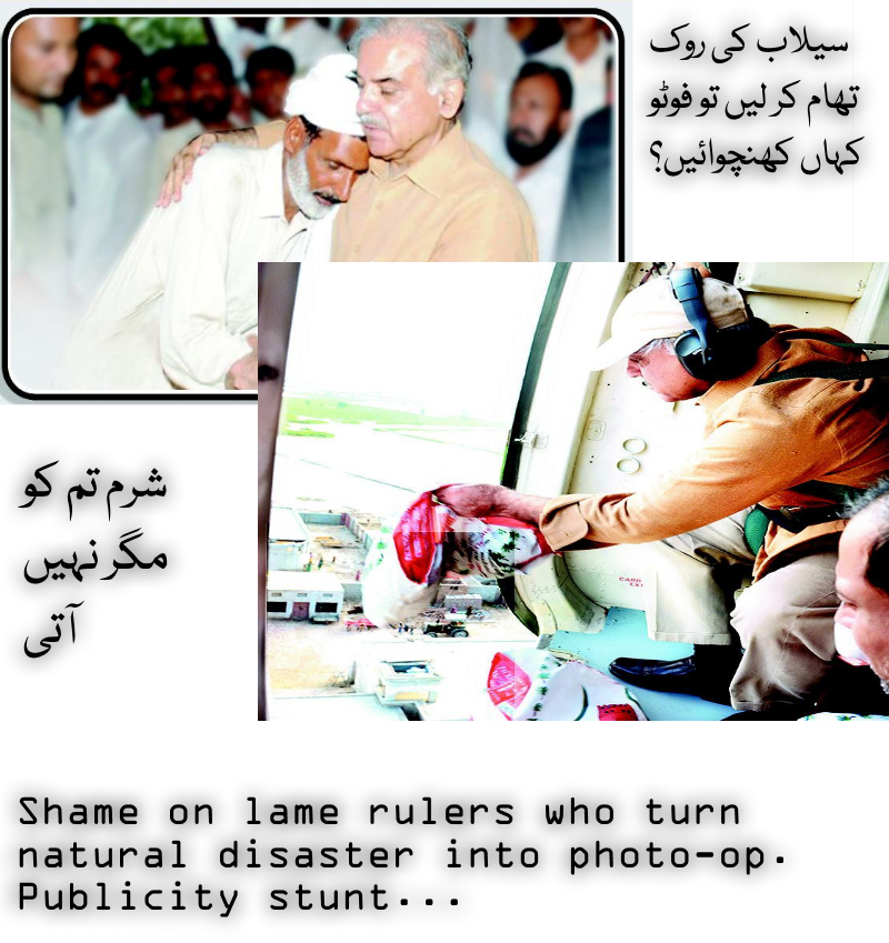photo-op-shahbaz-shareef-flood