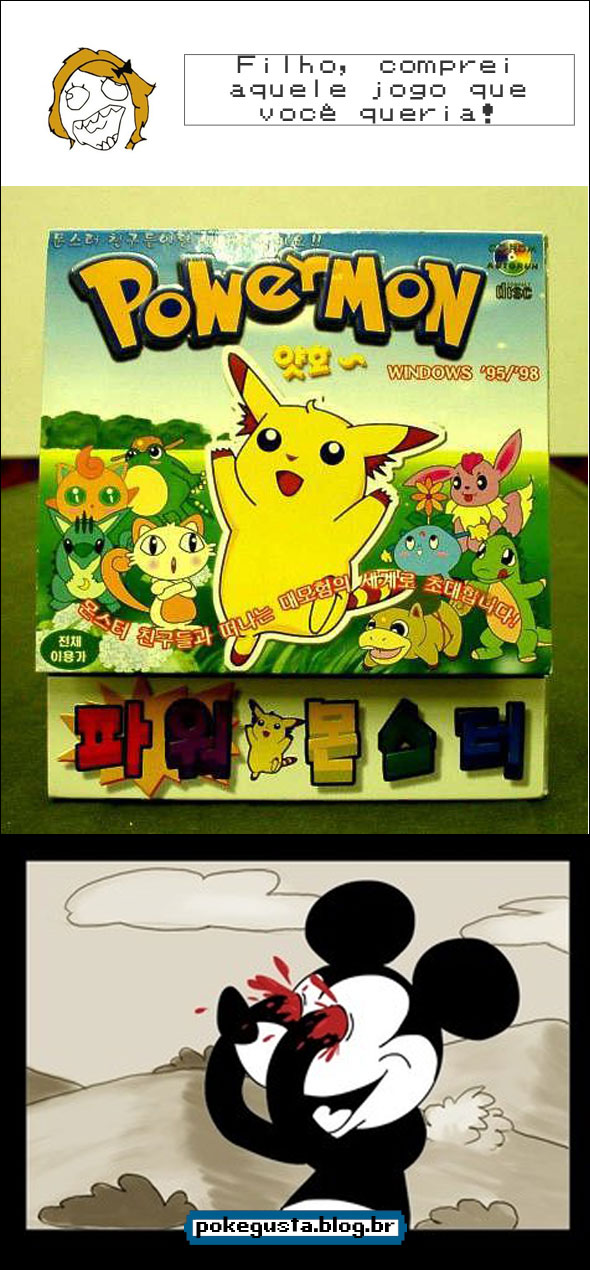 pokemon fake