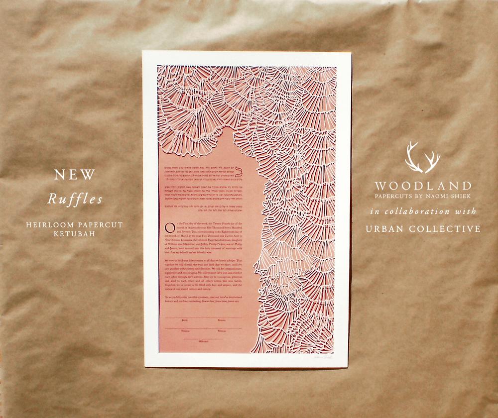 Woodland PapercutsMay 2012