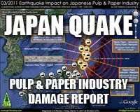 2011 Japan Earthquake Impact on Japanese Pulp and Paper Industry Damage Report Map / Fukushima / Mapa de Impacto del Terremoto de Japon 2011 en la industria de pulpa celulosica y de papel del Japon / パルプ紙2011年の日本地震の影響の予備的な地図セルロース日本 / เยื่อแผ่นดินไหวญี่ปุ่นและแผนที่อุตสาหกรรมกระดาษ / Япония 2011 целлюлозно землетрясения и карта бумажной промышленности / 2011 일본 지진 펄프 및 제지 산업지도 / 2011年日本地震纸浆和造纸工业的地图 / Mapa de Impacto do Terramoto de Japão  2011, na industria do papel e celulose do Japão / Gustavo Iglesias Trabado, GIT Forestry Consulting SL, Consultoria y Servicios de Ingenieria Agroforestal, Lugo, Galicia, España, Spain / Eucalyptologics, Information resources on sustainable eucalypt cultivation worldwide / Recursos de informacion sobre el cultivo sostenible del eucalipto en el mundo