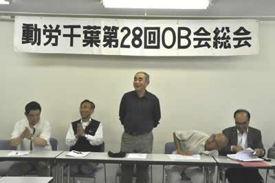 http://www.doro-chiba.org/nikkan_dc/n2015_01_06/n7923.htm
