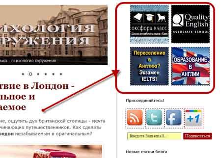 Блок рекламных баннеров для Blogger 125х125 Всё гениальное просто