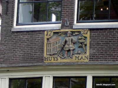 Табличка на доме в Амстердаме 1727 HUYS MAN