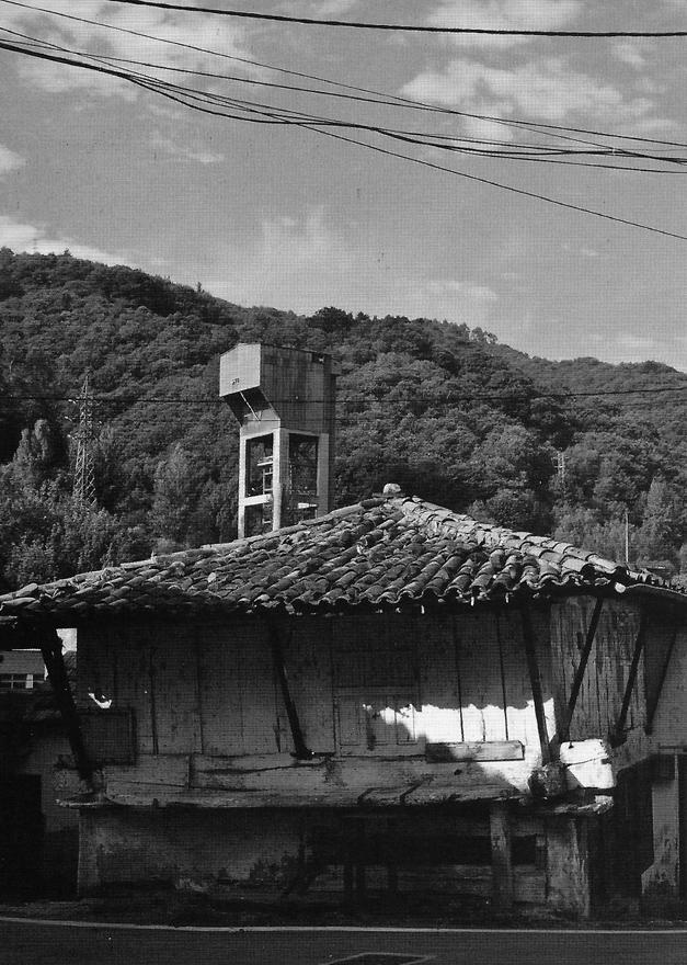 Pozo San Vicente, Turón