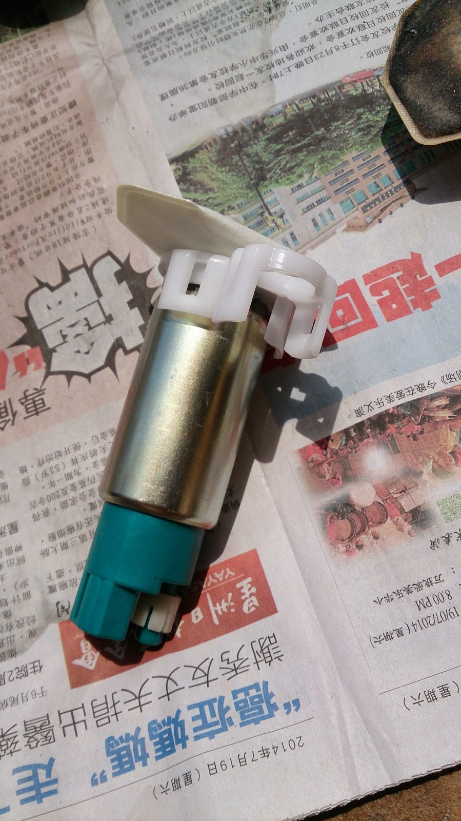 How To Change Fuel Filter Inspira Lancer Mod Guide 2015 6 7 Replacement Assemble The Pump Into Holder And Refit It Back Container Black Round Rubber Seal Should Be Push All Way Top So