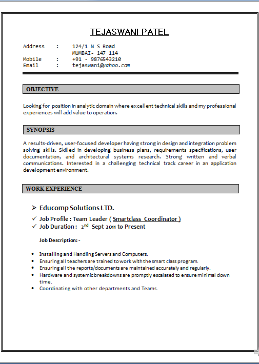 Quarterly essays online