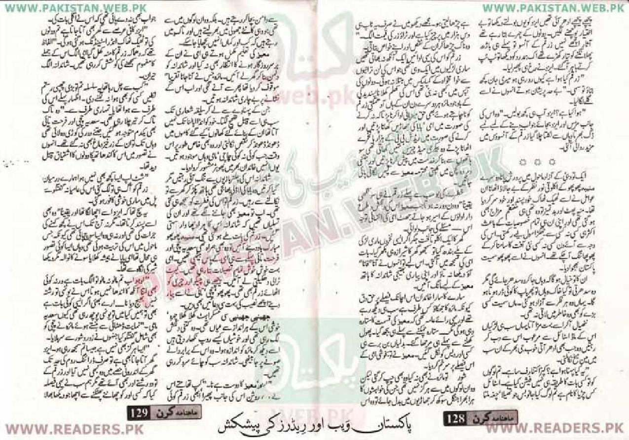 bcs book pdf on muktijuddho free download