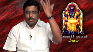 Guru peyarchi palangal from may 2013 till may 2014- jupiter