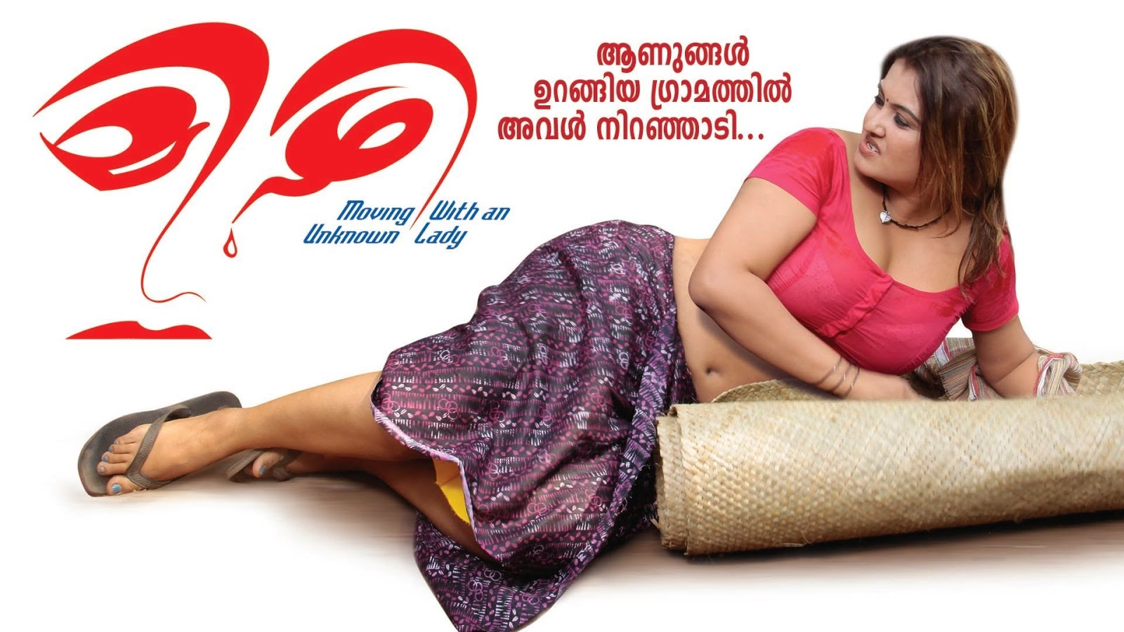 [18+] Mizhi 2013 Malayalam Hot Movie Watch Online