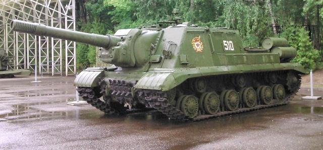 ISU 152M