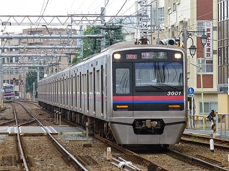 特急 上野行き 3000形3001F