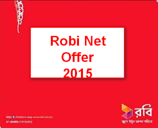 Robi NET offer 2 GB Only 10 Taka and 1 GB Only 5 Taka In BD (Robi Data Offer)