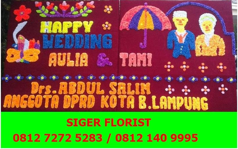 Pusat Bunga Papan Lampung
