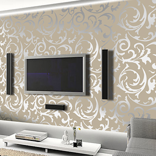 Moderne tapete najbr e preure enje doma for Terengganu home wallpaper 2016