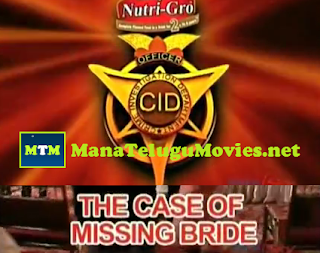 The Case of Missing Bride -CID -Detective Serial -12th July