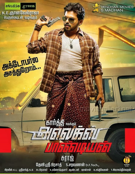 Alex Pandian 2013 Hindi Dubbed WEBRip 700mb