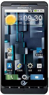 Harga Dan Spesifikasi Motorola DROID X ME811 Terbaru, OS Android v2.2 Froyo