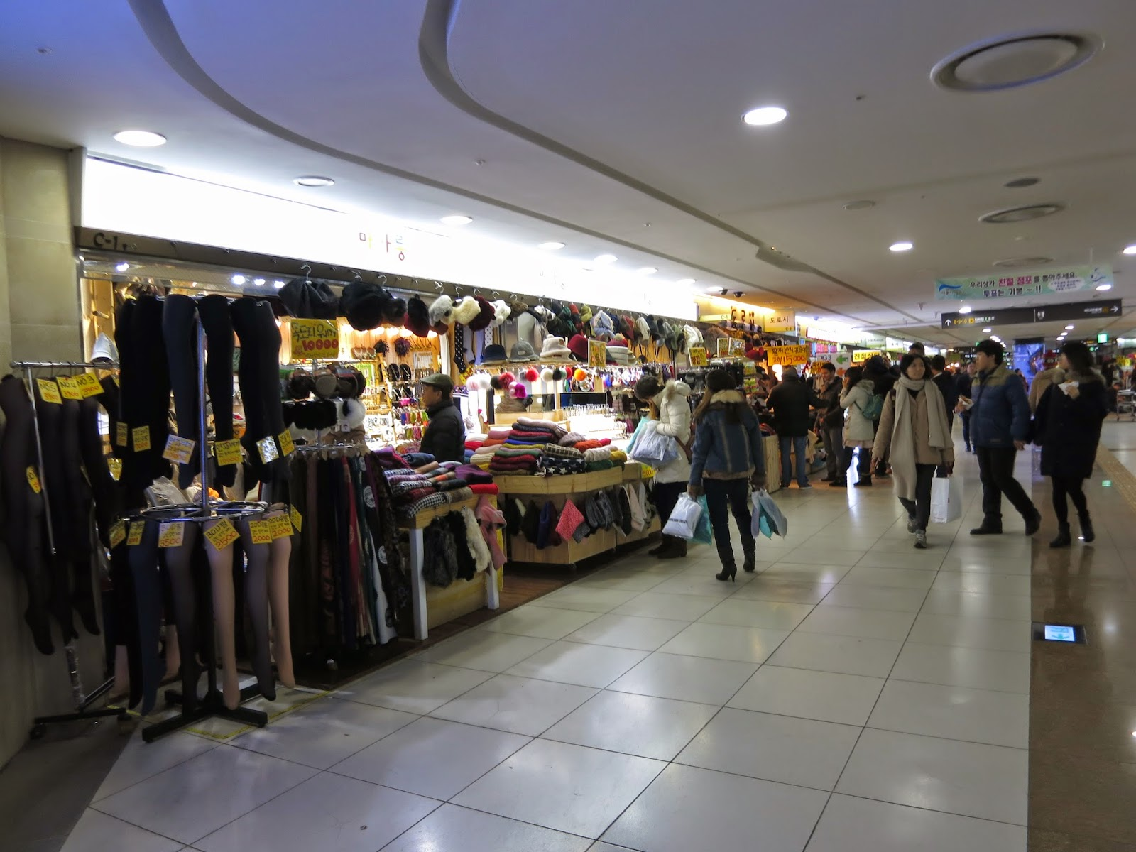 Gangnam Station Shopping - Seoul