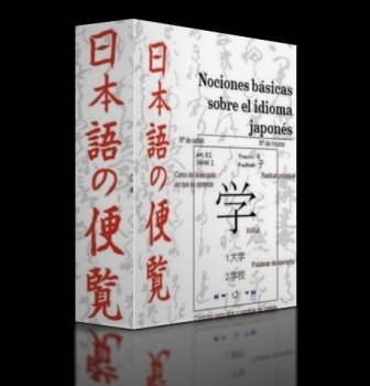 kanji to kana pdf gratuit