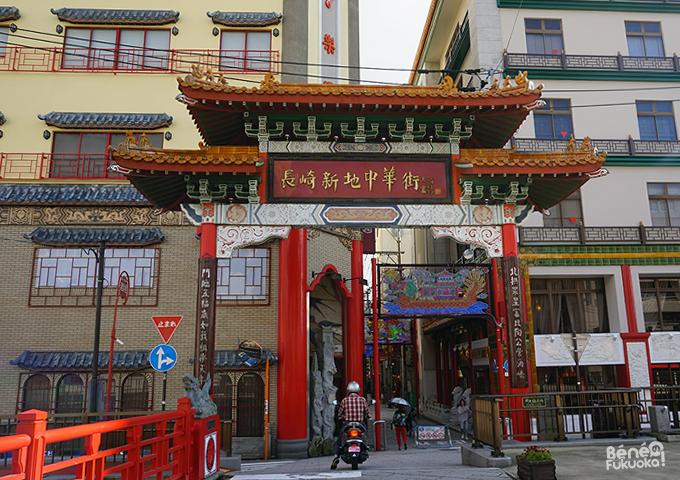 Entrée du quartier chinois de Nagasaki