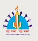 UP Model School Recruitment 2015 For 193 Principal Posts