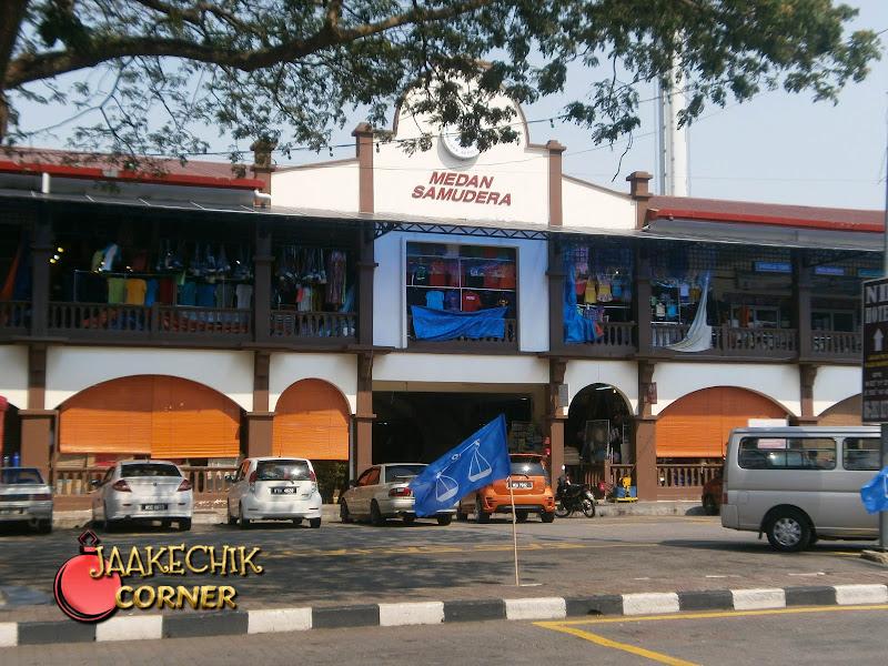aktiviti menarik di Melaka, tempat menarik di Malaysia, tempat menarik di melaka, bandar hilir melaka, medan samudera, kedai ole-ole melaka, muzium samudera, cencaluk melaka,