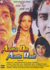 Aadha Din Aadhi Raat (1977) - Hindi Movie