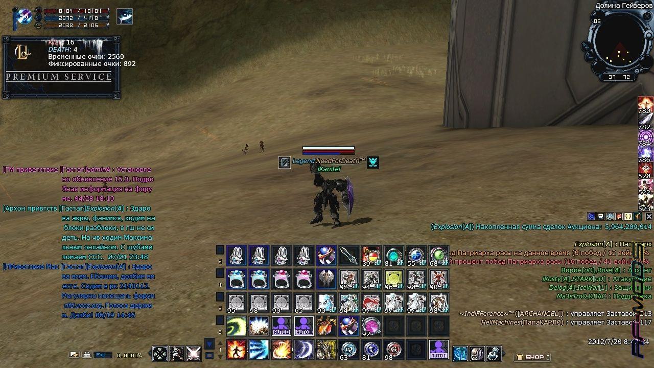 Скачать Warcraft 3 TFT 1.23a полную. нужен чтобы скачать варкрафт 3 тфт с..