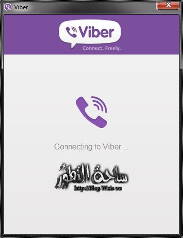 ♣♣ Viber ♣♣ ♣♣,2013 Viber-9.jpg