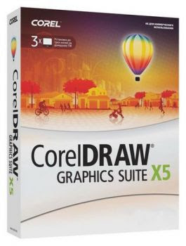 CorelDRAW Graphics Suite X5 SP3 v15.2.0.686
