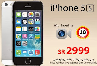 Iphone 5 S In Riyadh