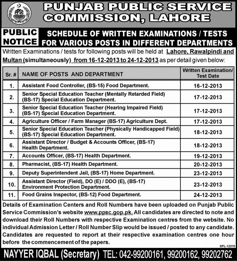 Schedule of Written Test in Punjab Public Service Commission Lahore