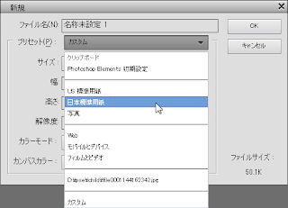 新規ファイルを作る