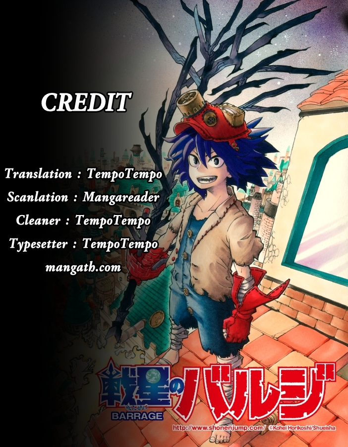 อ่านการ์ตูน Sensei no bulge 12 ภาพที่ 19