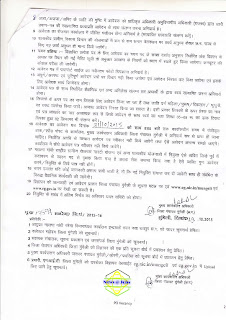 Notification-Zila-Panchayat-Mungeli-Programme-Officer-Posts2