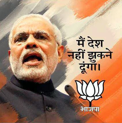 Vote for BJP