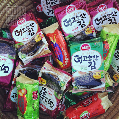 Snacks from South Korea sent to Iowa, United States.