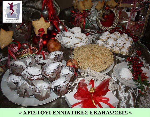Χριστουγεννιάτικες εκδηλώσεις στο Ιστορικό και Λαογραφικό Μουσείο Νέας Ορεστιάδας