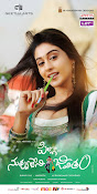 Pilla Nuvvuleni Jeevitham movie wallpapers-thumbnail-11