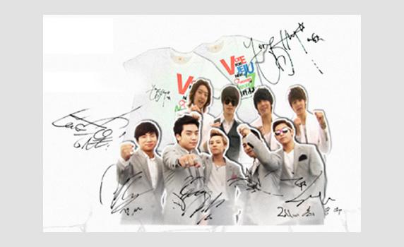 Big Bang News Bigbang-jeju
