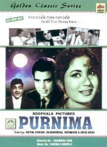 Purnima (1965) - Hindi Movie