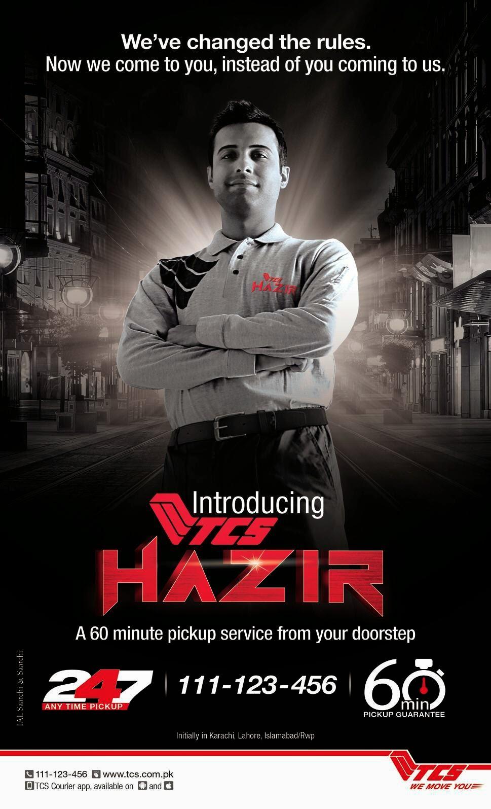 TCS Pakistan HAZIR | 60 min Pickup Guarantee