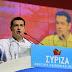 ΣΥΡΙΖΑ: Νέα μέτρα και νέο μεσοπρόθεσμο ο κοινός στόχος κυβέρνησης και δανειστών
