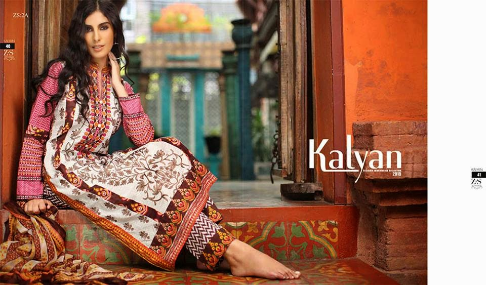 Kalyan designer summer lawn collection