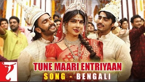 Tune Maari Entriyaan - Bengali - Gunday (2014) Watch Online